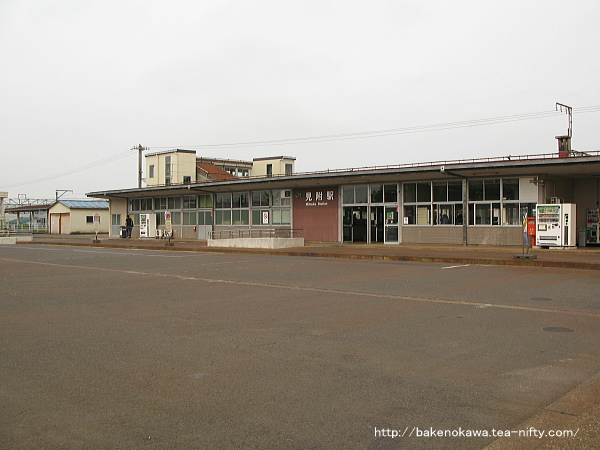 見附駅駅舎