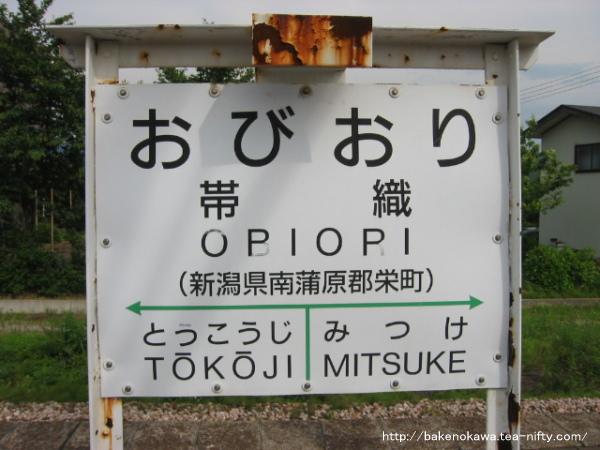 Obiori001_2