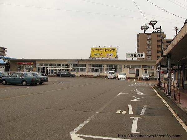 昔の東三条駅駅舎