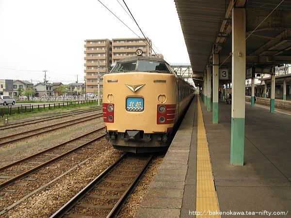 東三条駅を出発する485系電車特急「北越」その1
