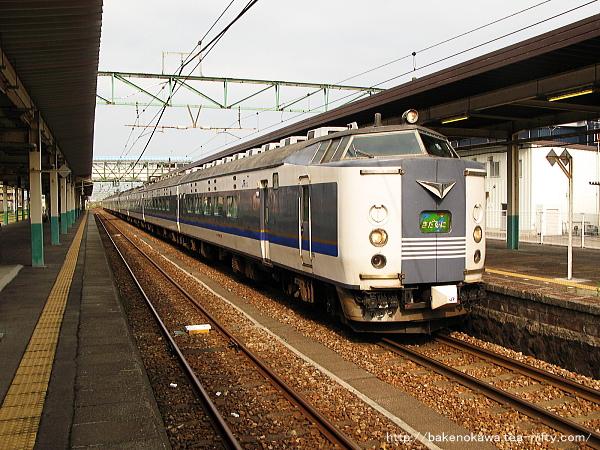 東三条駅に停車中の583系電車急行「きたぐに」