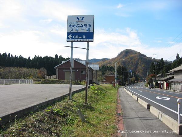 越後片貝駅前を通る国道113号線