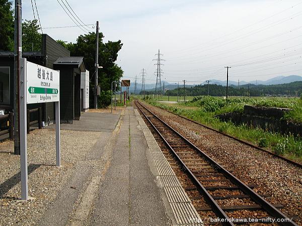 近年の越後大島駅構内