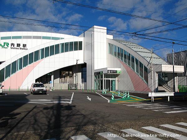内野駅の新駅舎の様子その一