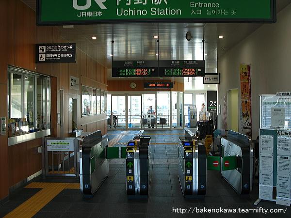 自由通路側から見た内野駅の改札内の様子
