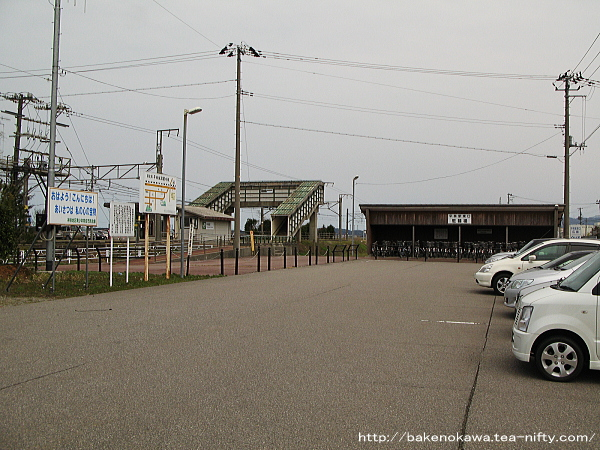 平林駅東口