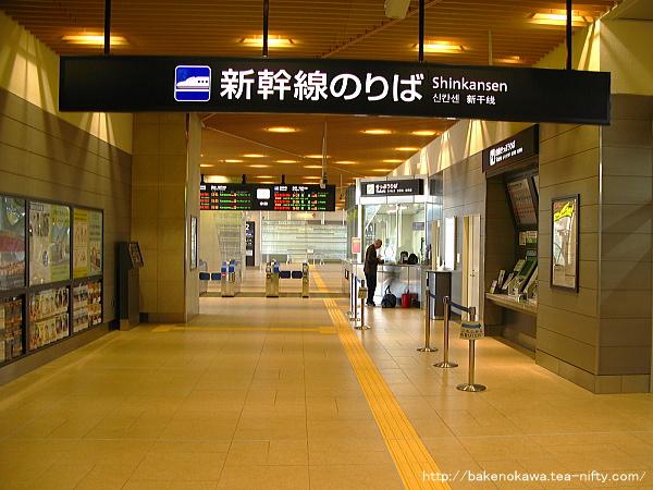 北陸新幹線糸魚川駅の改札口付近