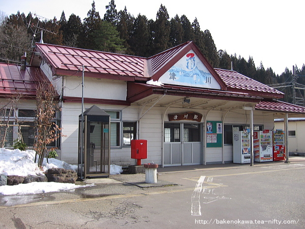 改築前の津川駅近景