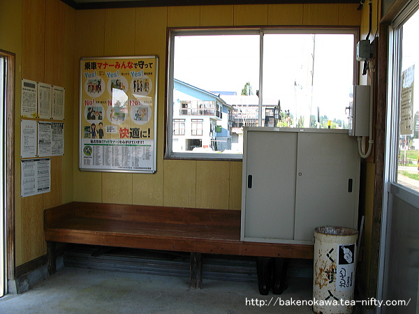 魚沼田中駅の待合室その2
