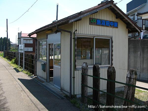 魚沼田中駅の待合室その3