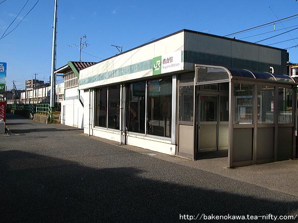 青山駅駅舎