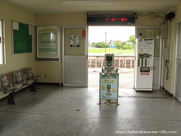 越後赤塚駅駅舎内部