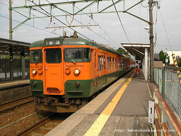 Echigoishiyama1120814