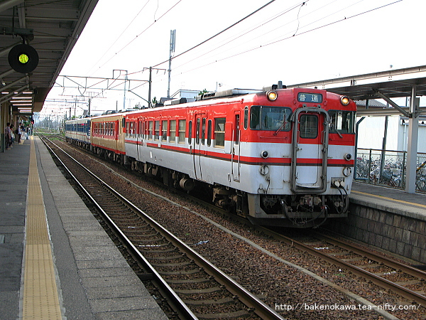 Echigoishiyama1170814