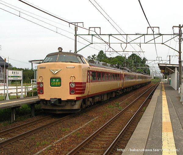 越後石山駅を通過する485系電車快速「くびき野」