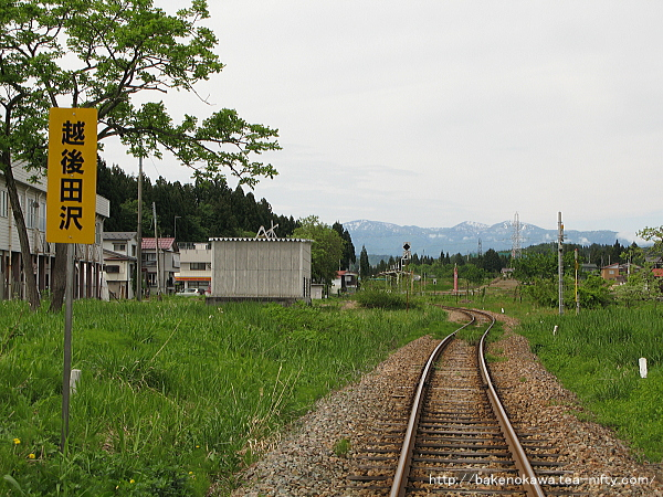 Echigotazawa0180511
