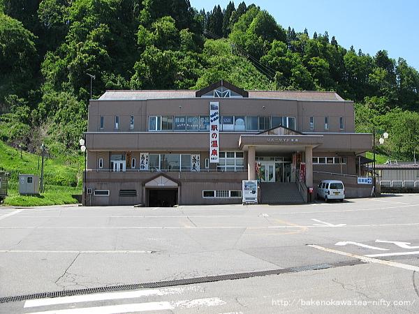 津南駅駅舎