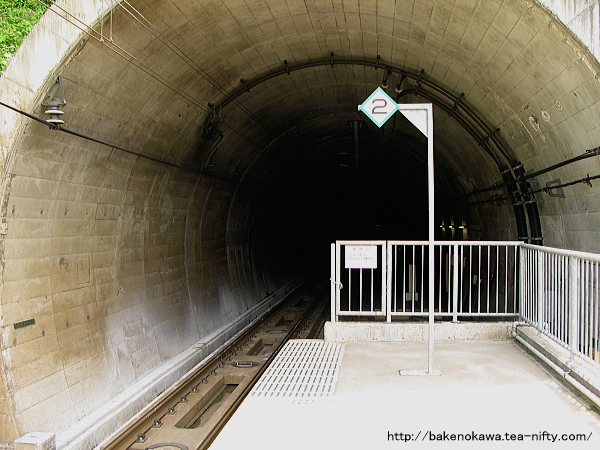 鍋立山トンネル出入り口
