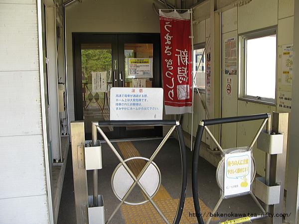ほくほく大島駅のホームその4