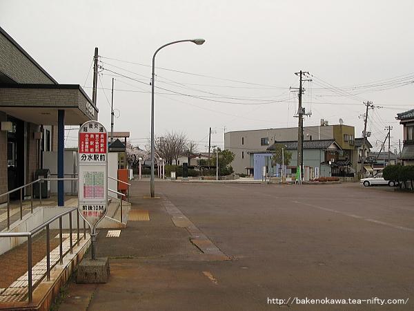 分水駅前広場