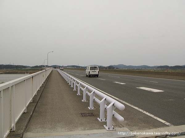 国道116号線の大河津橋