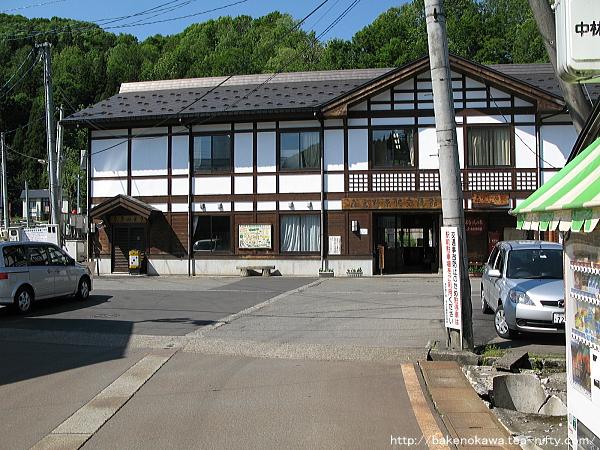 Morimiyanohara0020511