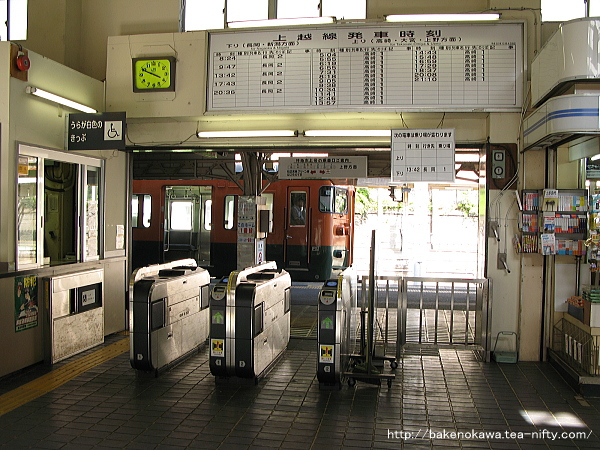 Minakami0030511
