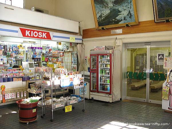 Minakami0040511