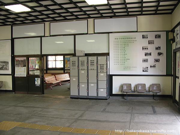 弥彦駅駅舎内部その2