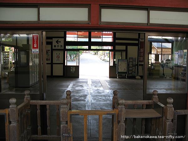 弥彦駅駅舎内部その4