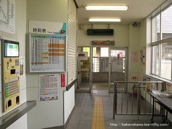 Matsudai0050510