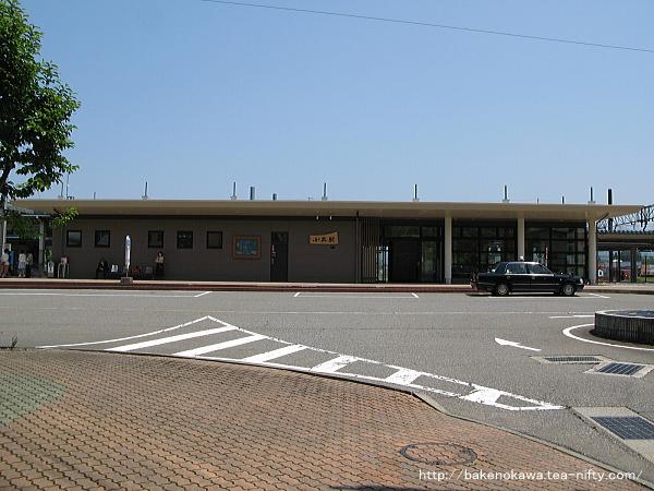 小出駅駅舎その1