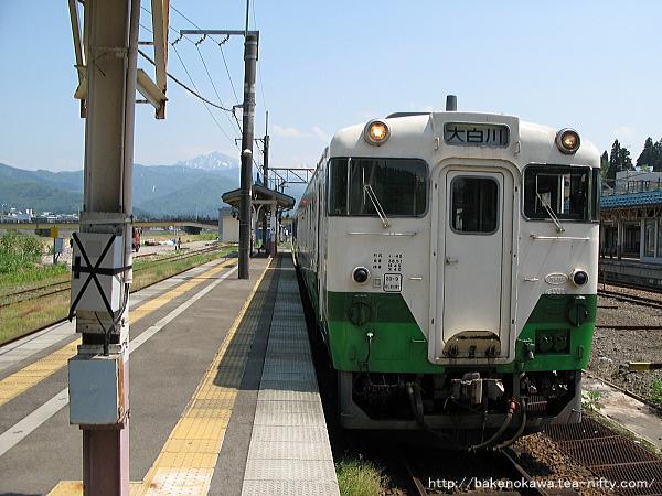 Koide0320512