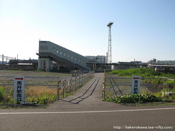 黒井駅南口