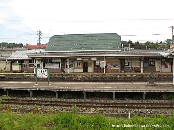 Kurohime0240611