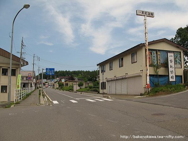 Kurohime0300611