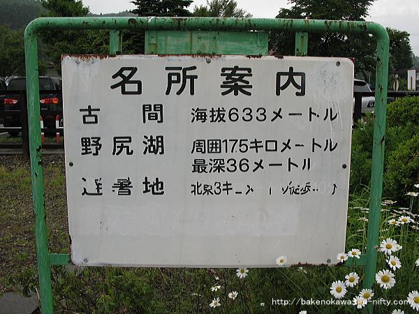 Furuma0020611