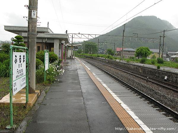 Furuma0060611
