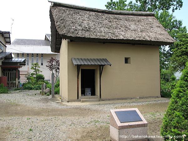 Kurohime0410611