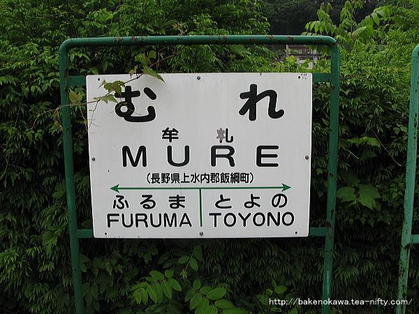 Mure0010611