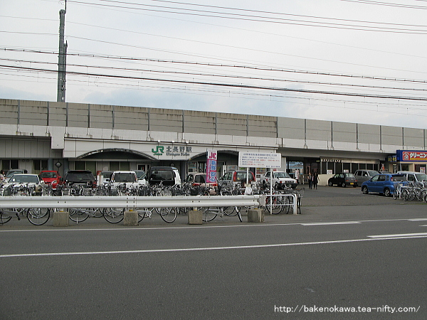 Kitanagano0020611