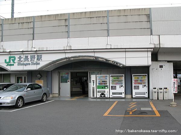 北長野駅駅舎その2