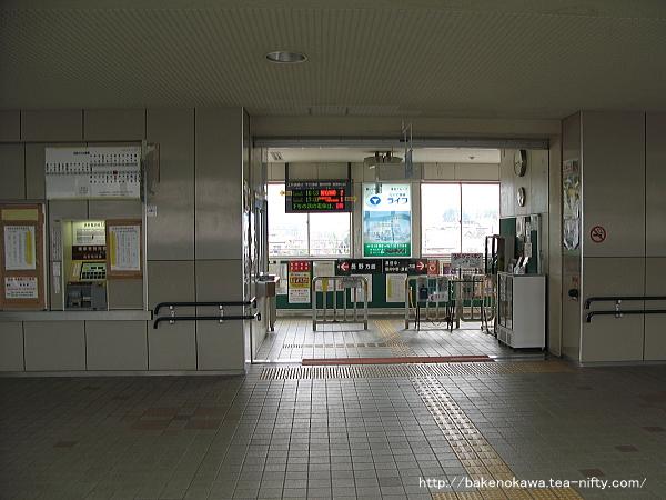 長野電鉄の信濃吉田駅その3