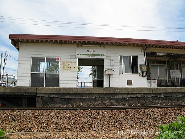 路上から見た駅舎