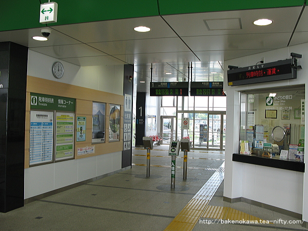 矢代田駅橋上駅舎内部その2