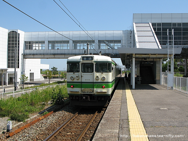 Yashiroda0220612