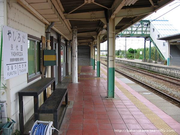 矢代田駅の旧構内その1