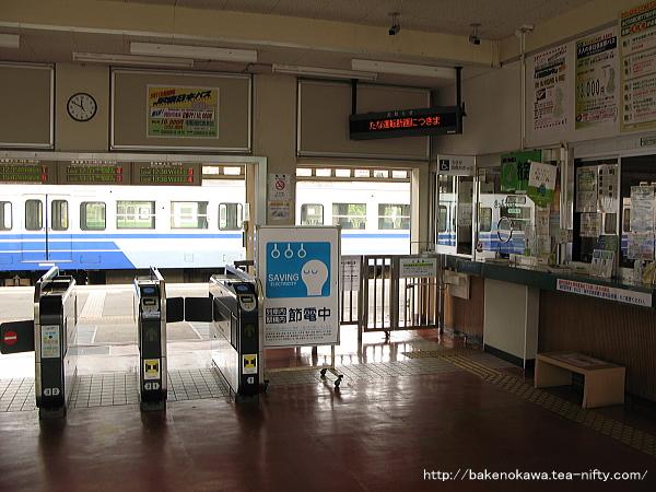 吉田駅駅舎内部その1
