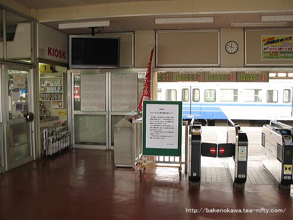 吉田駅駅舎内部その2