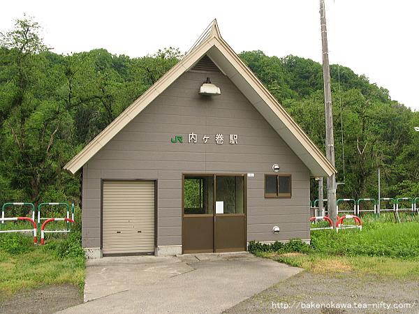内ヶ巻駅駅舎その2